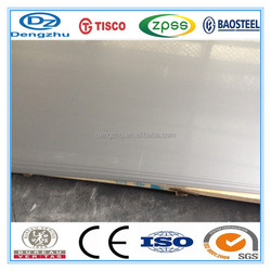 made in China 5mm thick short hairline surface 201 stainless steel plate