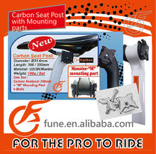 Bicycle Carbon Adjustable Seat Post