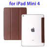 Hot Products Horizontal Flip Leather Case Cover for iPad Mini 4
