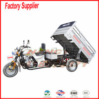 New WY cargo tricycle/three wheel motorcycle /tricycle