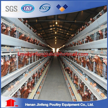 chicken cages sold in south America/used chicken cages
