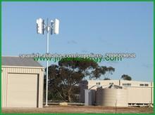 vertical de túnel de viento de la turbina de viento 300w500w1kw2kw