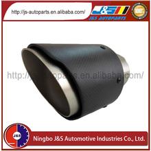 China Wholesale Custom carbon fiber polished muffler