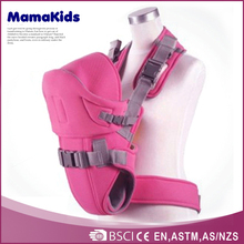 100% Cotton Comfortable Ultra breathable Baby Carrier Best Price And Better Quality