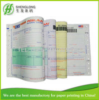 (PHOTO)210x140mm,4-ply,39barcode,color paper,EMS national courier waybill