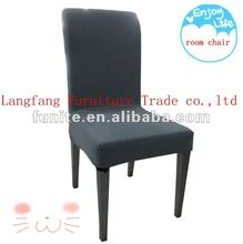 no castors room chair high back chair