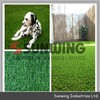 Sunwing China turf artificial grass, artificial grass for indoor soccer