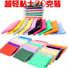 Clay colorful Dreams funny and Art Creative colors modeling clay with beautiful types