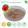 Schisandra extract powder,schisandra chinensis extract,fresh schisandra supply