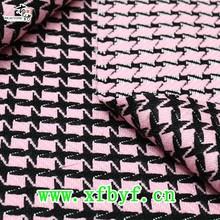 shaoxing fashion jacquard fabric textile