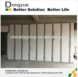 luxuray prefabricated house with aac block and panel fast building houses