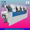 HT447II NP paper card machine spare parts for offset printing machine