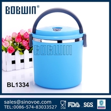 hot and cool insulated vacuum food container