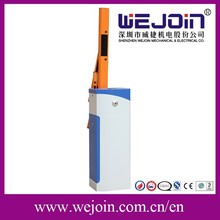 Access Control Systems Folding Boom Barrier Gate