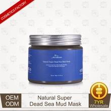 OEM/ODM Supply Natural Super Dead Sea Mud Mask Facial mask