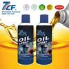 High Quality Best Oil Lubricant Spray
