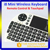 Hot Selling 2.4G mini wireless keyboard and mouse for ipad compatible with HTPC, Smart TV, TV BOX running Android systems.