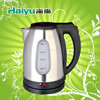Good quality and best selling wholesale electric kettle