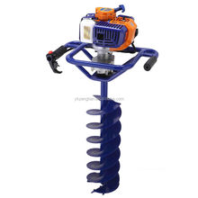 Professional 52CC 1.7KW Ground drill with 100mm 150mm & 200mm auger bits