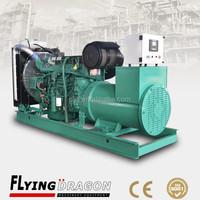 350kw diesel turbine generator for sale with Volvo penta engine