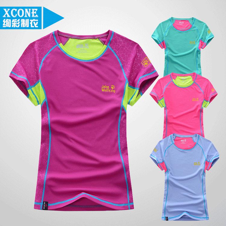 100 polyester sport dri fit shirts wholesale t shirt for Dri fit t shirts manufacturer