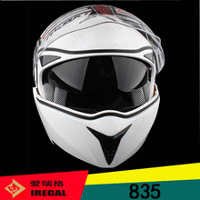 Fashion design ECE flip up motor helmet with double visor