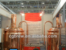 2000L beer brewing plant in full set of beer brewing equipment