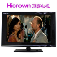 "TFT Type 22inch lcd tv /22"" tv led IPS panel"