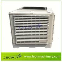 Leon brand new type desert evaporative air cooler