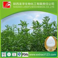 Factory supply stevia extract granular