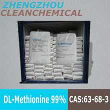 trade assurance good supplier feed poultry dcp dl methionine
