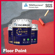 Water based Epoxy floor coating free samples chemicals used in paints