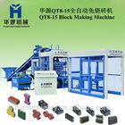 profissional máquina de fazer tijolos fabricante