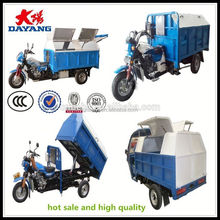 chinese powerful hot sale 3 wheeler/electric garbage tricycle with ccc in Libyan