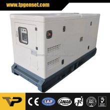 2015 New Design Silent Type 50kw 62.5kva Diesel Generator Set Powered by Yuchai