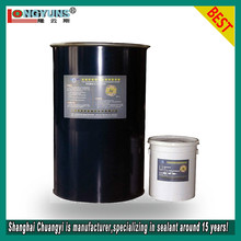 CY-993 Two component rtv silicone sealant for hollow Glass