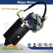 ZD1530 24v truck and bus 50w windshield wiper motor
