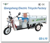 2015 new model cost-effective electric passenger cargo tricycle