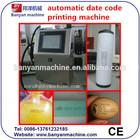 2014 sacoparaarroz impressão máquina made in china