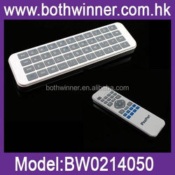 BW071 wireless flexible keyboard and mouse