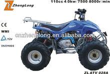 2015 New Model Quad for sale ATV