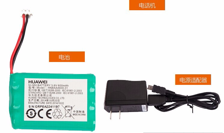 d 39 origine huawei f317 gsm bureau t l phone fixe sans fil t l phone gsm cdma pfe livraison. Black Bedroom Furniture Sets. Home Design Ideas