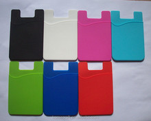 Silicone mobile wallet stand pouch for iphone 6 case