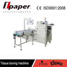 plastic bag labeling machine