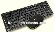 Combo mini rechargeable wireless mouse and keyboard