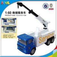 1:60 metal mini slide toy truck,diecast toy truck M0120842
