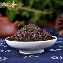 chinese royal pu erh slimming tea