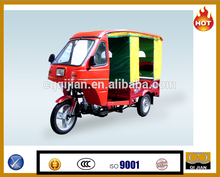 Motorized hot sales passenger 3 wheelers motorcycle
