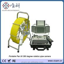 120m push rod camera pan tilt rotate inspection camera with camera on wheels skids