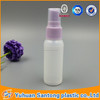 plastic detergent bottle for eye glass